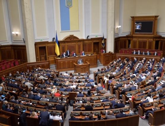 Рада ухвалила закон про дистанційну роботу