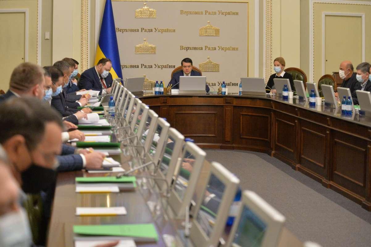Новини - Руслан Стефанчук анонсував розгляд законопроекту про місцеві  референдуми - Офіційний портал Верховної Ради України