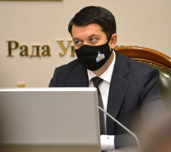 "Top news - The Speaker of the Parliament of Ukraine signed the Law of  Ukraine ""On Virtual Assets"" - Verkhovna Rada of Ukraine"