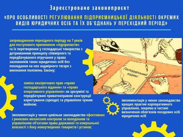 https://www.rada.gov.ua/images/stefanchuk_meeting/0909212st.jpg