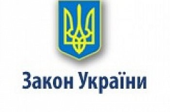 News - Official portal of the Verkhovna Rada of Ukraine